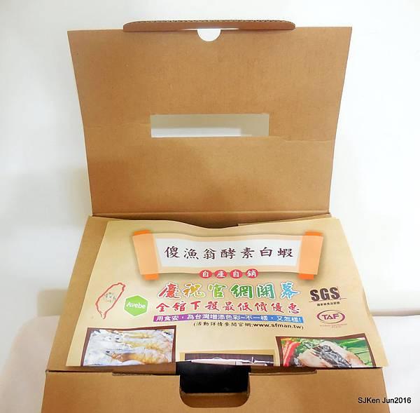 014-DSCN0062.JPG