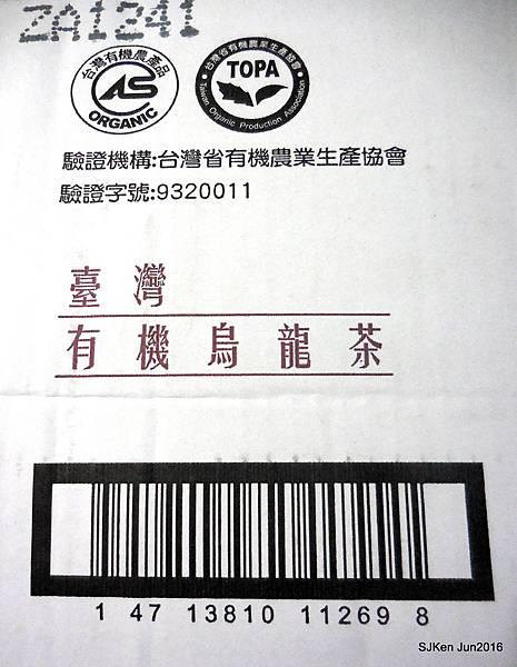 06-DSCN3732.JPG
