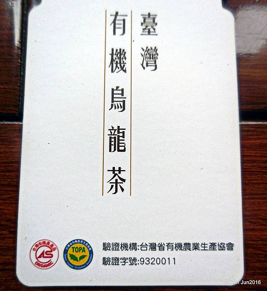 16-DSCN3373.JPG