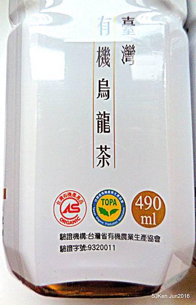 26-DSCN3387.JPG
