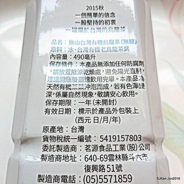 29-DSCN3393.JPG