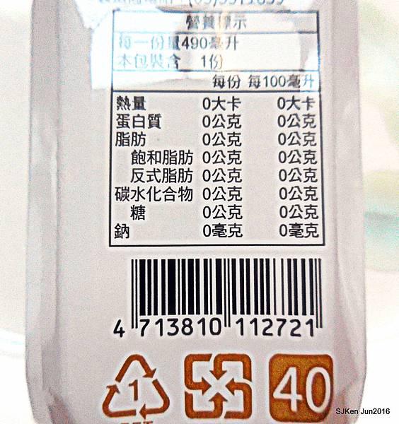 30-DSCN3394.JPG