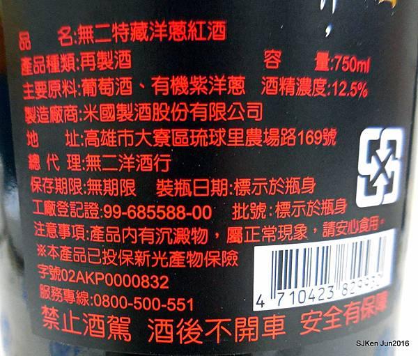017-DSCN3780.JPG
