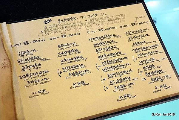 09-棧 F-U Kitchen直火炭烤09.jpg