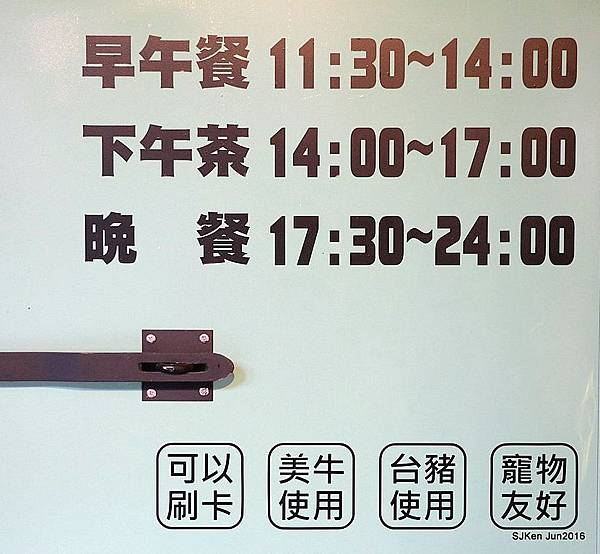 08-棧 F-U Kitchen直火炭烤08.jpg