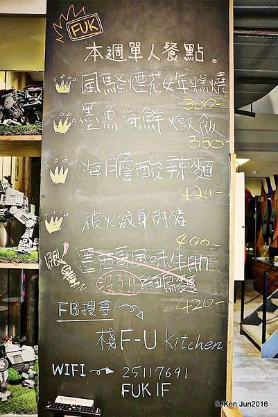 28-棧 F-U Kitchen直火炭烤22.jpg