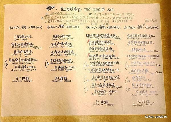 33-棧 F-U Kitchen直火炭烤29.jpg