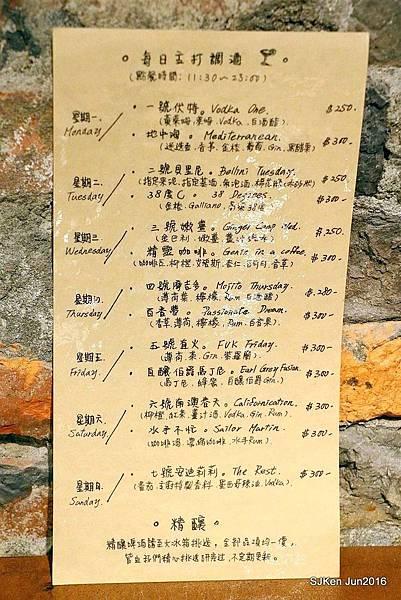 35-棧 F-U Kitchen直火炭烤31.jpg