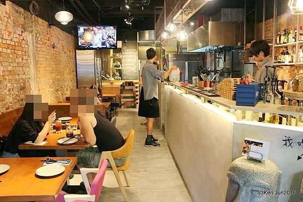 17-棧 F-U Kitchen直火炭烤15.jpg