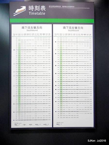 048-DSCN4026.jpg