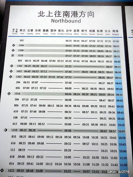 050-DSCN4028.jpg