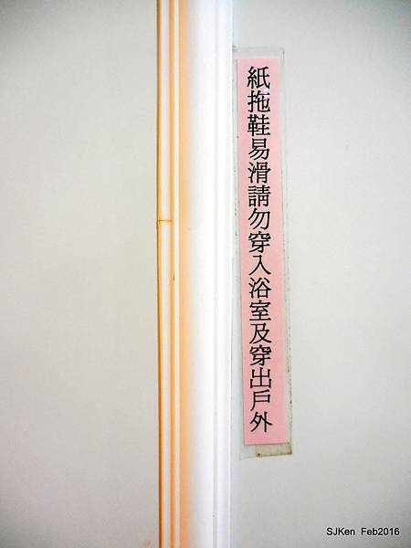 34-DSCN1086.JPG