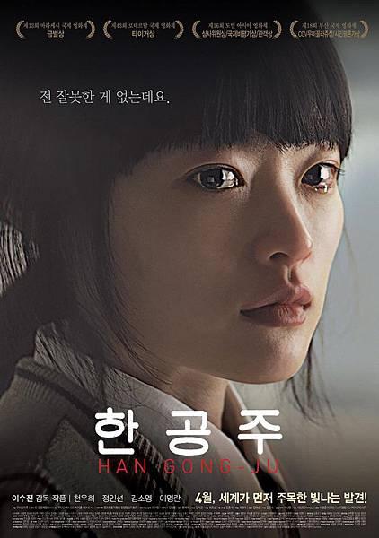 韓宮菊_1