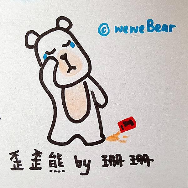 哭泣歪歪熊