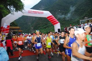 太魯閣峽谷馬拉松.jpg