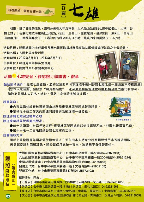 2012_05_19_01