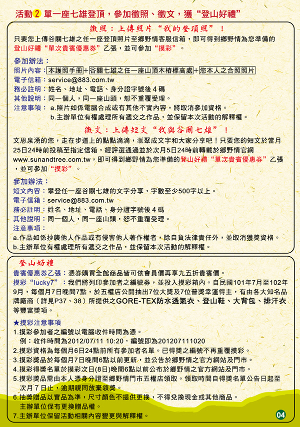 2012_05_19_02