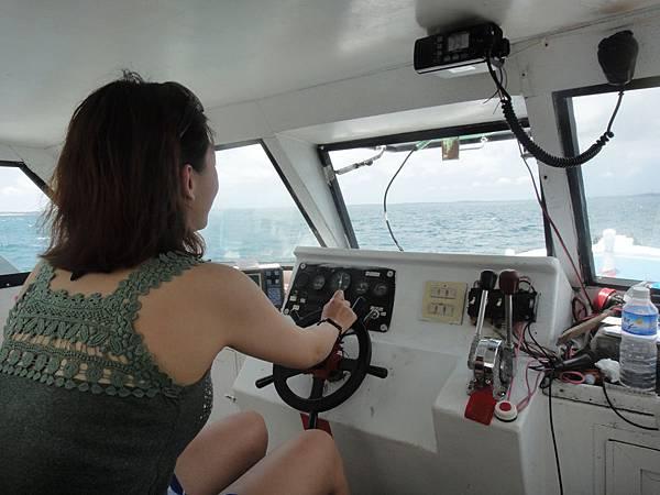 體驗開船,很酷ㄟ!沒有想像的容易!