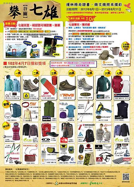 Lottery_2013_04M_ss