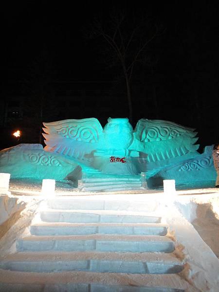 阿寒湖上冰雕貓頭鷹