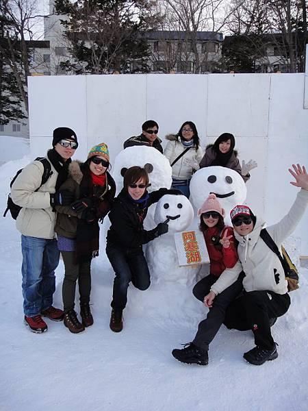 阿寒湖冰上與三個雪人