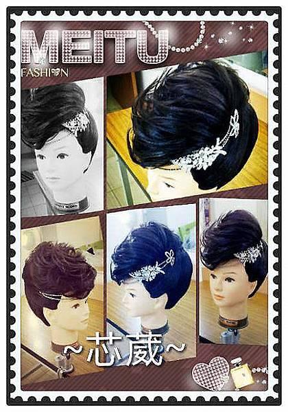 20140110-髮型