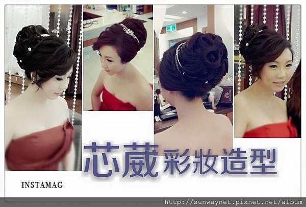 新娘喜歡自然清透的彩妝和編髮造型,耐看也非常有氣質哦! — 覺得很美好──和 Annie Cheng 。