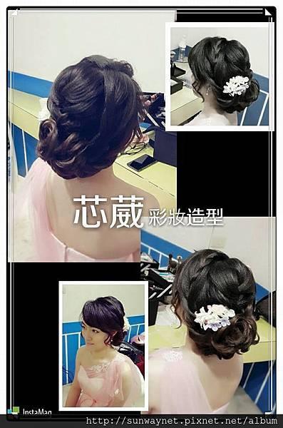 20150522-1-王詩渝