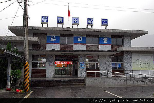 800px-TRA_FongTian_Station