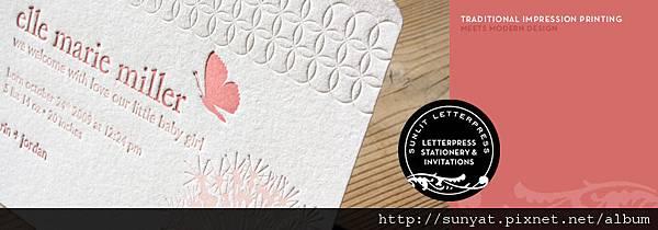 home_letterpress