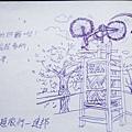 IMG_8268.jpg