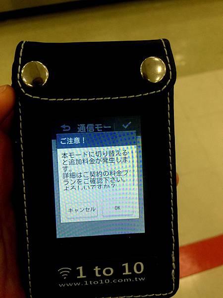 IMG_9564 (Copy).JPG