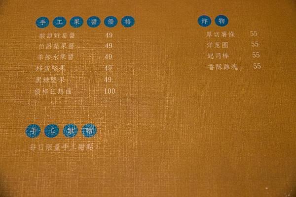 IMG_0811 (Copy).jpg