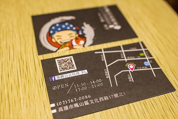 IMG_8117 (Copy).jpg