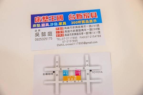 IMG_8245 (Copy).jpg