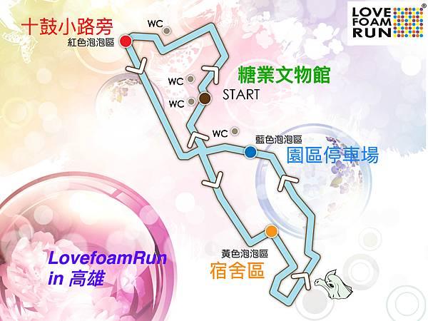line_image_01.jpg
