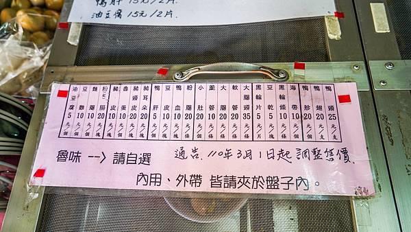 A7_01941.JPG