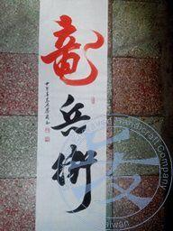 2014_1400546476401_上友浮水印.jpg