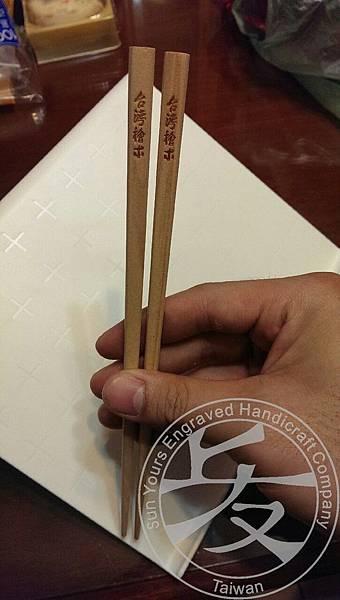 一雙不平凡的木筷。