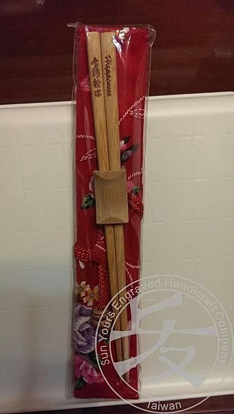 打扮過後的不平凡木筷。