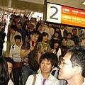 002_海浜幕張站.JPG
