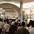 003_海浜幕張站.JPG