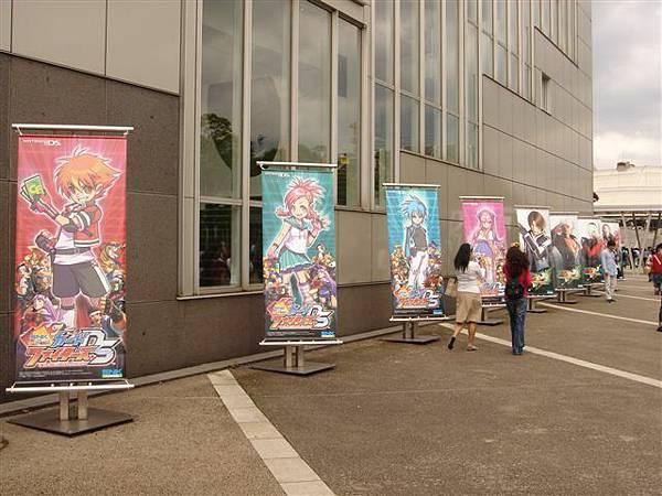 004_東京電玩展入口.JPG