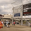 005_東京電玩展入口.JPG