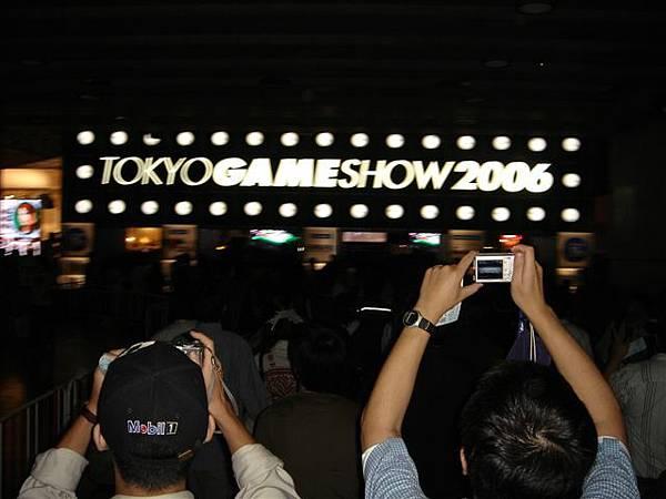 006_東京電玩展入口.JPG