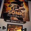 056_Sonic遊戲看板.JPG