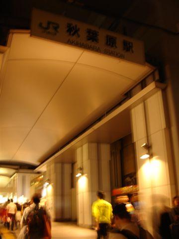 080_秋葉原站.JPG