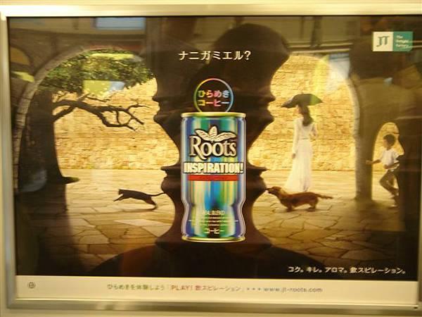 001_電車上海報.JPG