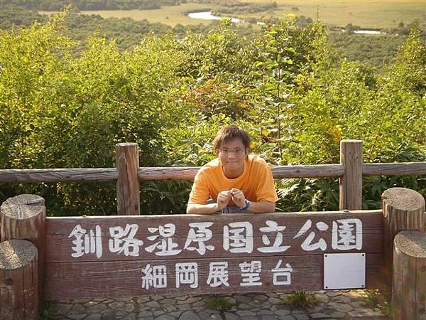 036_釧路濕原.JPG