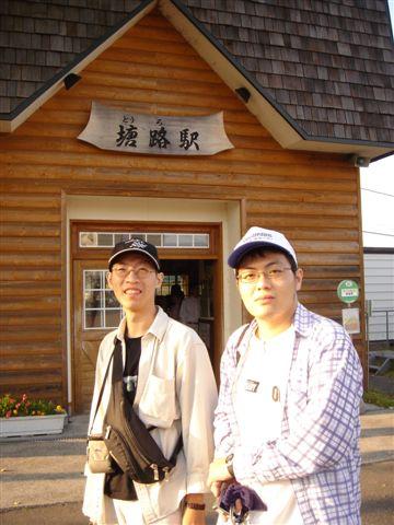 045_塘路車站.JPG